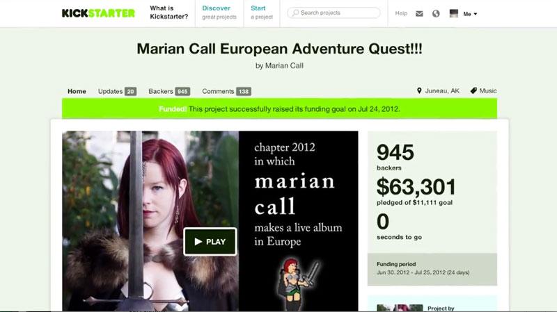 marian-kickstarter